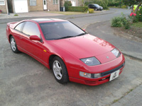 974 1992 Nissan 300ZX Fairlady Twin Turbo Icon