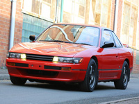 1164 1990 Nissan Silvia PS13 Qs Icon