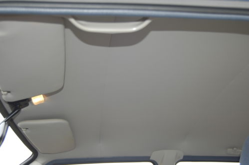 1991 Vauxhall Nova 1.2 Luxe Roof Lining